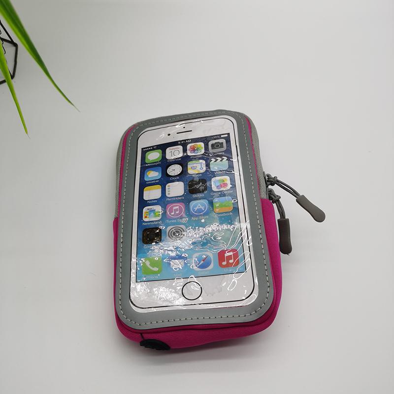 visiable arm phonebag001